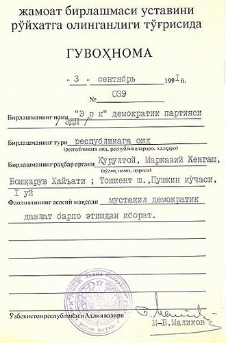 Erk Democratic Party - Page of the Certificate on registration ERK party