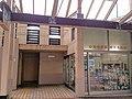 ETR Takada Station Kanko Annnaijo.jpg