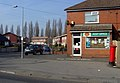 East Common Lane Post Office, Scunthorpe - geograph.org.uk - 1210245.jpg