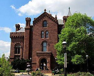 Smithsonian Institution Building - East entrance to the Smithsonian Institution Building