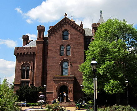 East entrance to the Smithsonian Institution Building East entrance - Smithsonian Institution Building.JPG