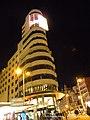 Edificio Carrión - Hotel Capitol (5185873486).jpg