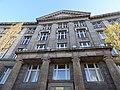 Edificio de las oficinas de Wikimedia Deutschland.jpg