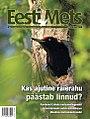 Eesti Metsa 2017. aasta sügisnumber .jpg