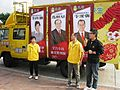Election campaign by ADPL.jpg