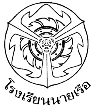 Royal Thai Naval Academy - Image: Emblem of Royal Thai Naval Academy