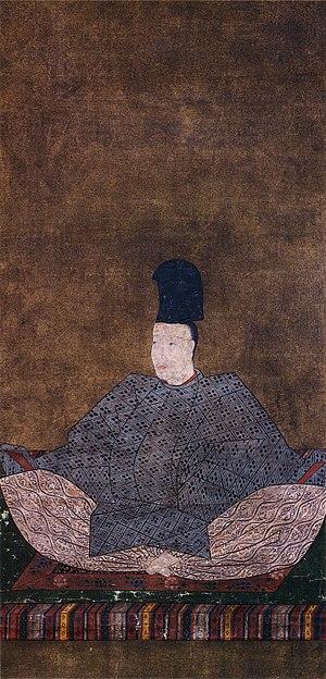 Emperor Go-Hanazono - Image: Emperor Go Hanazono