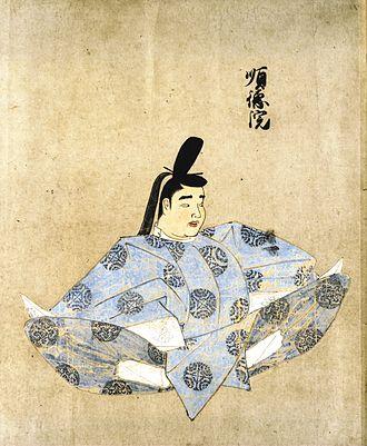 Emperor Juntoku - Juntoku, Tenshi Sekkan Miei (15th century)