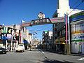 Entrance to Ajiro Onsen.JPG