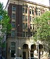Equity trustees building bourke street melbourne.jpg