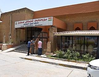 Erbil Civilization Museum Archaeological museum in Kurdistan Region, Iraq