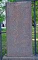 Essen-Frillendorf, Ehrenmal zur Erinnerung an die Gefallenen des Ersten Weltkriegs Mitte links.jpg