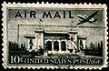 Estampilla de los Estados Unidos 1947 000.jpg