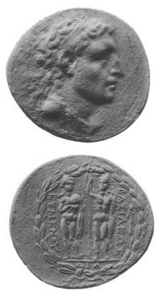 Hierapolis - Coin of Eumenes II