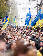 Euromaidan Kyiv 1-12-13 by Gnatoush 001.jpg