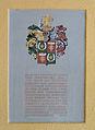 Evangelische Akademie Tutzing - Rotunde - Tafel 002.jpg