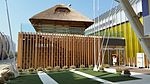 Expo Milano 2015 - Pavilion of Romania.jpg
