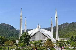 Faisal Mosque mosque in Pakistan
