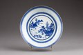 Fat gjort i Kina på 1800-talet - Hallwylska museet - 95898.tif