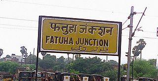 Fatuha Junction railway station
