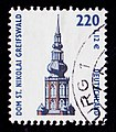 File-Stamps of Germany (BRD) 2001, MiNr 2157.jpg