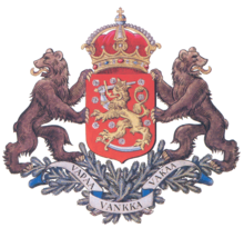 220px-Finland_greater_arms_suggestion_1936_coloured.png