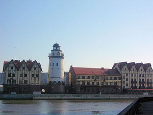 Fishery Village in Kaliningrad2.JPG