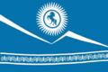 Flag of At-Bashy rayon.png