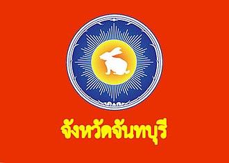 Chanthaburi Province - Image: Flag of Chanthaburi Province