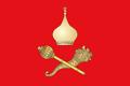 Flag of Ermakovskoe (Rostov oblast).png