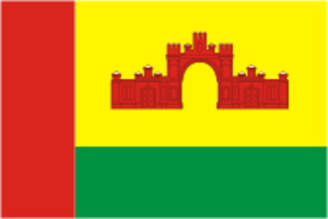 Krasnoarmeysk, Moscow Oblast - Image: Flag of Krasnoarmeisk (Moscow oblast)