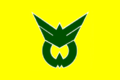 Flag of Shima Fukuoka.png