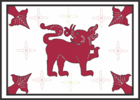 Flag of Sitawaka Kingdom (1521 - 1594).png