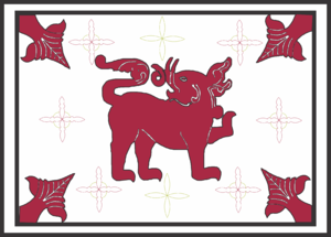 Kingdom of Sitawaka - Image: Flag of Sitawaka Kingdom (1521 1594)