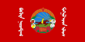 One-party state - Image: Flag of the People's Republic of Mongolia (1940 1945)