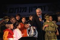 Flickr - Government Press Office (GPO) - PM BENJAMIN NETANYAHU AND HIS WIFE SARA PARTICPATING IN A PURIM PARTY.jpg