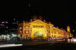 Foo South railway station Melbourne