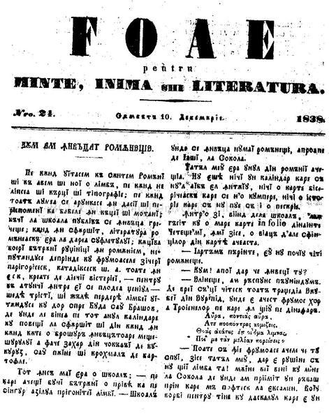 File:Foaie pentru minte, inima si literatura, Nr. 24, Anul 1 (1838).pdf