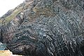 Folded Rocks in Cliff at South Stack on Anglesey in Wales.jpg