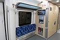 Folding side seats on CRH6A-0438 (20180106190820).jpg