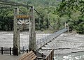 Forest View Suspension Bridge, Jhihben 01.jpg