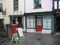Former DIY shop, Bull Ring - geograph.org.uk - 1171762.jpg
