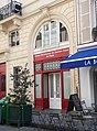 Foyer de l'Union chrétienne des Jeunes Gens de Paris, 14 rue de Trévise, Paris 9e.jpg