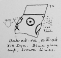 Fragment Wahibre Petrie.png