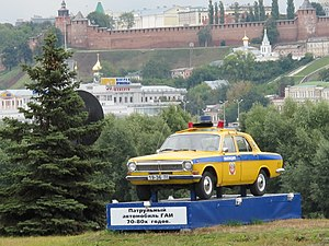 Ministry of Internal Affairs (Russia) - A 1970s- or 80s-vintage GAZ-24 Volga, in the period squad car livery, installed as a monument in front of the Nizhny Novgorod Main Directorate for Road Traffic Safety headquarters.