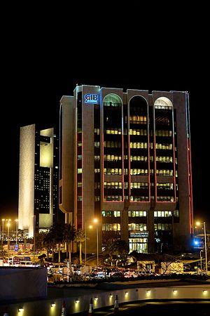Diplomatic Area, Bahrain - Gulf International Bank, one of the many commercial institutions in the area.
