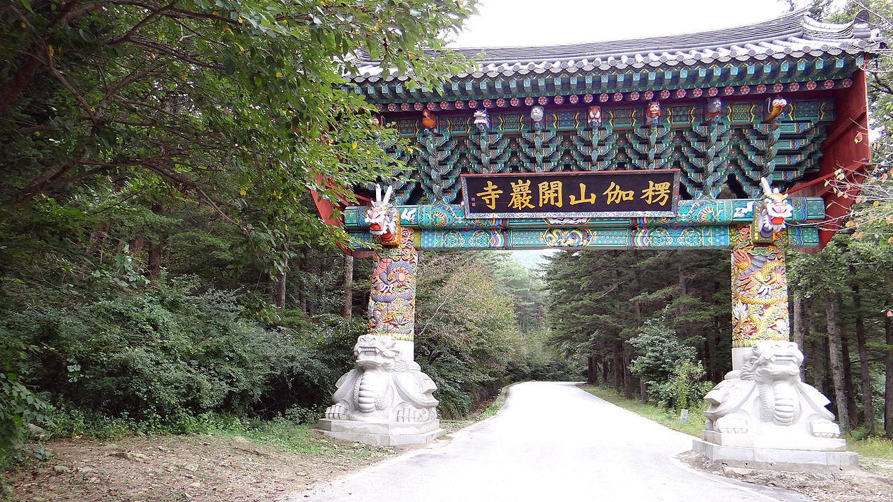 Buan-gun South Korea  city photos gallery : ... 13 05788 Buan gun, Jeollabuk do, South Korea Wikimedia Commons