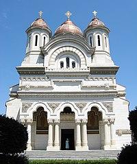 Galati cathedral.jpg