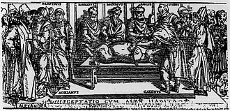 History of animal testing - Early depictions of vivisection using pigs