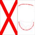 Gamazadako Arana Goiri anaien bandera, 1894. Nafarroa, Euskal Herria.png